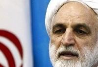 تاکید قوه قضاییه ایران بر مجازات متهمان به دست داشتن در حوادث خیابان ...