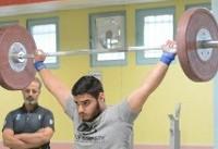 اردوی تیمهای ملی پایه وزنهبرداری در گرگان آغاز شد