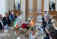 امضای ۲ یادداشت تفاهم همکاریهای سیاسی و حمل و نقل ریلی بین  تهران - مادرید