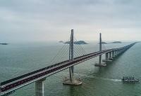بهرهبرداری از طولانیترین پل دریایی جهان (+عکس)