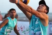 ملیپوش والیبال ساحلی: بهتر است به جای میزبانی تیمهای خارجی، بیشتر اعزام شویم