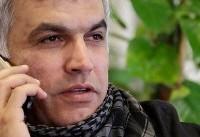 پنج سال زندان برای نبیل رجب فعال حقوق بشر بحرینی
