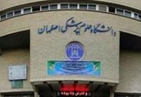 جزئیات حادثه ضرب و شتم کادر درمانی بیمارستان فارابی اصفهان