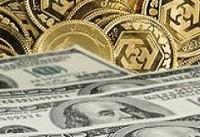 سکه ۱۵ هزار تومان کاهش یافت/ دلار ۴۵۷۰ تومان