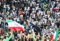 بدرقه تیم ملی فوتبال در ورزشگاه آزادی؛ ۲۸ اردیبهشت
