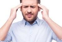 راه های درمان سردرد | علت سردرد چیست؟ | انواع سردرد کدام است؟