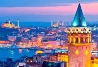 استانبول همچنان مقصد اصلی ایرانیان