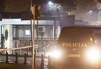 یک مهاجم با پرتاب نارنجک به سفارت آمریکا در مونته نگرو حمله کرد