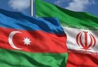 روابط دفاعی و نظامی ایران و آذربایجان در سطح بسیار خوبی است