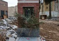 (تصاویر) تخریب گورستان امامزاده عبدالله شهرری