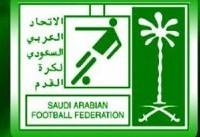 تهدید فیفا علیه سعودیها جدی شده/عربستان به حذف از جامجهانی نزدیک شد