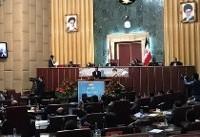 مهمترین ماموریت شورای عالی استانها تلاش برای رفع تبعیض است/ وضعیت مالی شهرداریها مناسب نیست