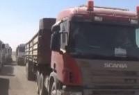 حملۀ ارتش ترکیه به کاروان حامل کمک های غذایی در نزدیکی گذرگاه الزیاره