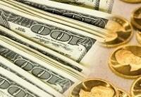 کاهش قیمت سکه تمام/ افت نرخ دلار و یورو در بازار