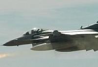 کشته شدن ۱۲ سوری در حمله هوایی ائتلاف آمریکایی به دیرالزور