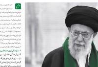 خط حزبالله ۱۲۲؛ پرچمی که برافراشته ماند