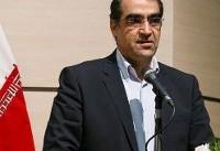 وزیر بهداشت: ایران از واردات ۲ قلم داروی دیگر بی نیاز شد