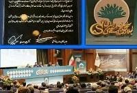 شرکت مخابرات ایران؛ موفق به دریافت استاندارد رسیدگی به شکایات مشتریان شد