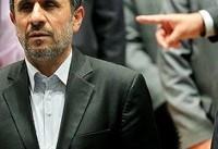 ۴ نکته درباره احمدی نژاد