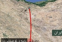 روند کمک رسانی روسیه در مکان یابی سقوط هواپیماهای ATR-۷۲ در ایران