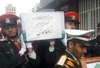 پیکر شهدای انتظامی حادثه خیابان پاسداران تشییع شد
