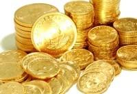 دلار و سکه همچنان در مسیر نزولی