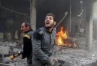 فرانسه: ناتوانی سازمان ملل در کمک به مردم غوطه، اعتبار آن را نابود میکند