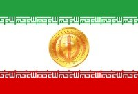 Iran announce bid to create own digital currency