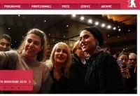 پریناز ایزدیار در صفحه نخست سایت جشنواره فیلم برلین (عکس)