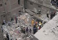 ریزش ساختمان در قاهره کشته و زخمی برجا گذاشت