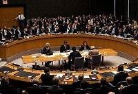روسیه با موضوع محکومیت ایران در پیش نویس قطعنامه شورای امنیت درباره یمن ...