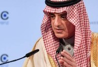 World needs to reign in Iran meddling, says Al Jubeir