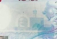 ویدئو / چالشی به نام «عکس کارت ملی»!