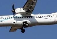 پرواز هواپیماهای ATR۷۲ شرکت آسمان تا اطلاع ثانوی متوقف شد