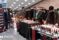 (تصاویر) روشن کردن شمع به یاد جانباختگان پرواز آسمان