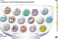 لیگ اروپا قرعهکشی شد / میلان - آرسنال، مهمترین بازی