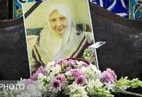 مراسم ختم مادر زهرا رهنورد (عکس)