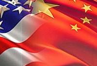 آمریکا باز هم محصولات چین را هدف قرار داد