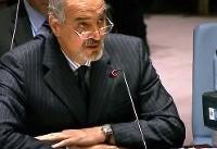 بشار جعفری: شورای امنیت باید ۲۹ قطعنامه قبلی خود درباره سوریه را اجرا کند