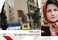 انتقاد دیدبان حقوق بشر از برخورد پلیسی با زنان معترض به حجاب اجباری