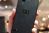 این گوشی ضدضربه هوای پیرامون شما ار هم اسکن میکند! (+عکس)