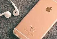 تلفنهای هوشمند اپل صدها تماس اضطراری ناخواسته برقرار کردند