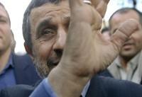 قمار احمدینژاد!