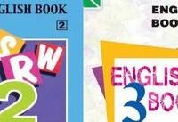 احصای ۷۰ ضعف آموزشی در معلمان «زبان» / عدم توفیق زبانآموزی در مدارس