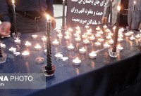 مراسم یادبود جانباختگان پرواز تهران - یاسوج شنبه برگزار میشود