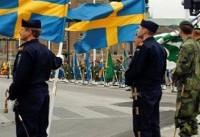 افزایش ۱۰۰ درصدی بودجه نظامی سوئد برای مقابله با روسیه