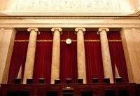 رأی آمریکا که مصونیت الواح هخامنشی را تایید کرد
