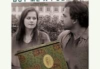فیلم کوتاه «برام یه شعر بخر» در آمریکا ساخته شد