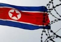 آمریکا تحریمهای شدید تازه ای را علیه کره شمالی تصویب کرد