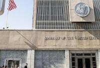 سفارت آمریکا در قدس اواخر اردیبهشت افتتاح خواهد شد